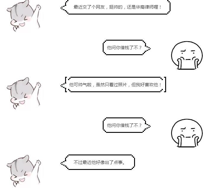 """""""美國大兵(bing)""""的""""英(ying)國版""""——幫我買機(ji)票可以嗎"""
